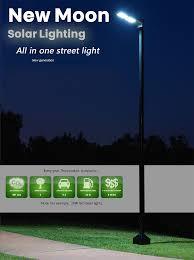 Solar Street Lighting System Model  USL11112  Udhaya Solar Street Light Brochure