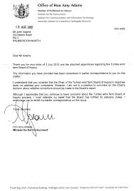 Complaint Format Complaint Letter Model a letter of complaint example business letter 71