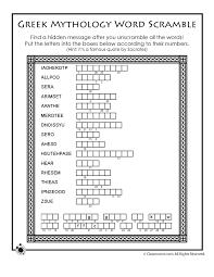 Greek Mythology Worksheets Greek Mythology Word Scramble ...
