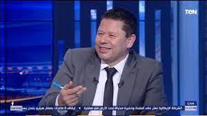 """رضا عبد العال: أختارت """"البريمو"""" أسم البرنامج.. وابراهيم سعيد يرد """"الهبيد"""" -  YouTube"""