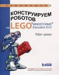 <b>Робот</b> робозавр 87155: цены от 6 460 ₽ купить недорого в ...