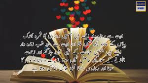 Allah Inspirational Islamic Quotes In Hindi Gambar Islami