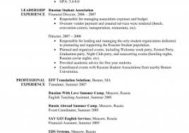 Resume Samples In English Luxury English Teacher Resume Examples ...