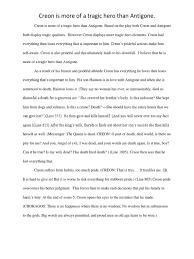 creon tragic hero essay automotive trainer cover letter creon tragic hero essay certified pharmacy technician cover letter 1507922012 creon tragic hero essayhtml