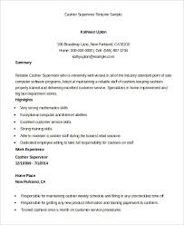 cashier-supervisor-resume-sample