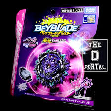 Scan the code on the supergrip launcher to unlock a corresponding digital launcher in the beyblade burst app! Takara Tomy Beyblade Burst Superking B 169 Variant Lucifer Mobius 2d W Theportal0 Beyradise