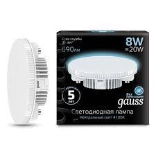 Светодиодная <b>лампа Gauss</b> LED <b>GX53 8W</b> 4100K 1/10/50 ...