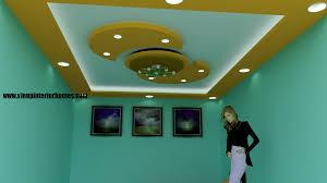 Gypsum Board Ceiling Designs 2018 Small Bedroom False Ceiling Design 2018 Latest Gypsum False