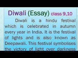 diwali essay in english by smile please