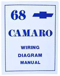 1968 chevrolet camaro parts literature, multimedia literature 68 camaro engine wiring diagram at 68 Camaro Wiring Diagram