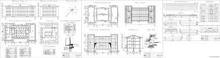 Курсовые и дипломные проекты общественное здание скачать dwg  Курсовой проект Детский сад 29 4 х 16 8 м в г