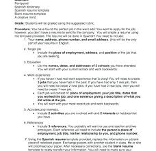 Shidduch Resume New Shidduch Resume Template Shidduch Resume Best Of Ramit Sethi Resume