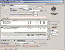 Программное обеспечение pdf Если Вам необходимо будет изменить специальность то ее обязательно нужно поменять в форме Мастер заполнения диплома