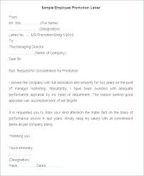 Salary Increase Letter Template Expert Doc Request For D