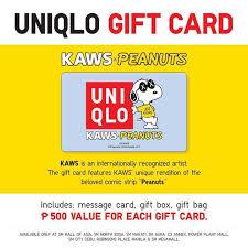 uniqlo gift card photo 1