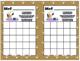 research paper characteristics worksheets pdf