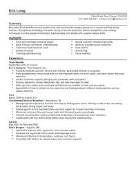 Fast Food Worker Resume fast food resume objective skywaitressco 63