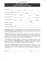 Background Check Authorization Form Criminal Record Check Search Background Instant Background Check 11