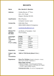 biodata word biodata format for marriage boy ms word indian free download in