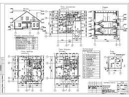 Скачать>>> Курсовая работа по Архитектуре на тему Малоэтажное  Курсовая работа