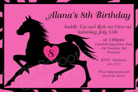 printable horse birthday invitations best birthday invitations printable horse birthday invitations 5