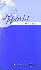 Amazon.com: CD-ROM Program for Samaniego's El Mundo 21 hispano ...