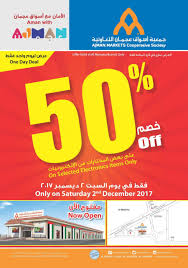 share one day deal