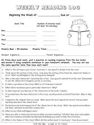 best reading response log ideas log reader reading response journal prompts aligned to 4th grade common core this packet contains 5 different