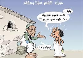 كاريكاتير 3 images?q=tbn:ANd9GcT
