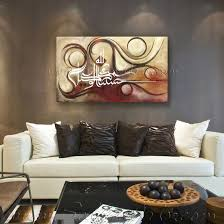 on islamic wall art frames uk with islamic canvas art of hasbunallah in modern calligraphy salam arts