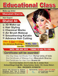 experts meenakshi sharma n shahid ali topic 3d makeup air brush makeup hair styling advance hair cutting edge chemical works smoothning keratin