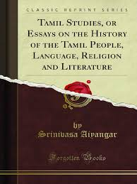 tamil studies or essays on the history of the tamil people  tamil studies or essays on the history of the tamil people language 1000176883 tamil language linguistics