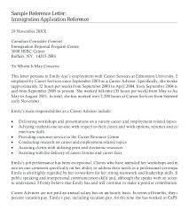 Sample Of Employee Reference Letter Letter Of Employment Template Examples Of Reference Letters
