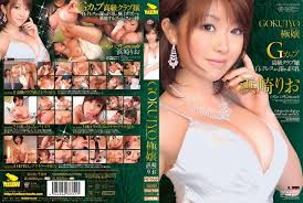 Japanese Adult Video DVD Update on February 24 2008