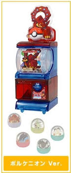 Miniature Vending Machine Mesmerizing The 48 Best Mini Gashapon Vending Machine Images On Pinterest