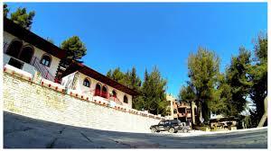 Hotel Castle Blue Hotel Castle Park Berat Albania Youtube