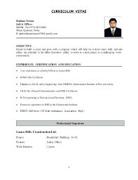 Environmental Health Safety Engineer Sample Resume Stunning Safety Officer Resume 48 Curriculum Vitae Safety Officer Mobile 48