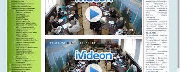 Защита диссертаций в Никитском ботаническом саду Никитский  заставка видео