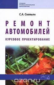 Отчет о производственной практике соц защита юрист Дневник отчет ПМ 04 Пашковский сельскохозяйственный колледж