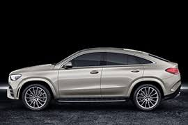The newly designed front with a stylish diamond grille and tyres of up to 22 inches in size provide for added verve and presence. Mercedes Benz Gle Coupe Specs Photos 2019 2020 2021 Autoevolution