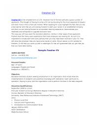 Resume Interests Section Interests To Put On Resume Examples A voZmiTut 94