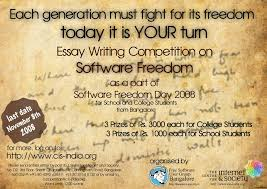 essay competition the centre for internet and society  an electronic copy of the poster and