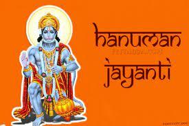 Hanuman Jayanti 2019 Images Download ...