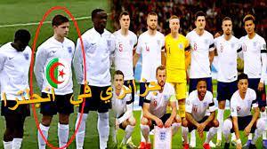 لاعب من اصول جزائرية ينظم رسميا لصفوف منتخب انجلترا - YouTube