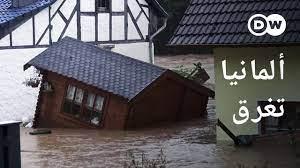 وثائقي | فيضانات ألمانيا ـ فيضانات كارثية تضرب غرب البلاد | وثائقية دي  دبليو - YouTube