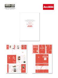 Дизайн диплома для издательства Деловой Петербург Фрилансер  Дизайн диплома для издательства Деловой Петербург