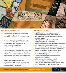 nexus corporation on urgently required graphic designer nexus corporation on urgently required graphic designer experience 1 2 years career level executive location karachi pk apply now