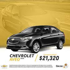 Aveo 2020 Ideal Para La Ciudad Chevrolet Concordia فيسبوك