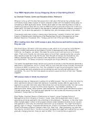 graduate school admissions essays admission essays examples