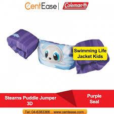 coleman stearns puddle jumper 3d swimming life jacket safe for kids purple s
